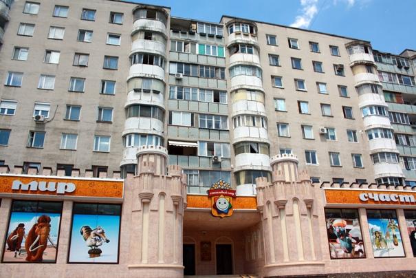 Zapiski naddniestrzańskie